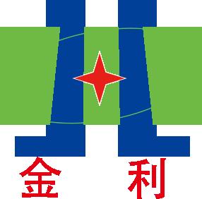 鄭州金利窯爐工程有限公司(鞏義市金利爐料廠)