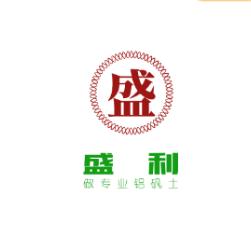 清鎮市盛利耐火材料有限公司