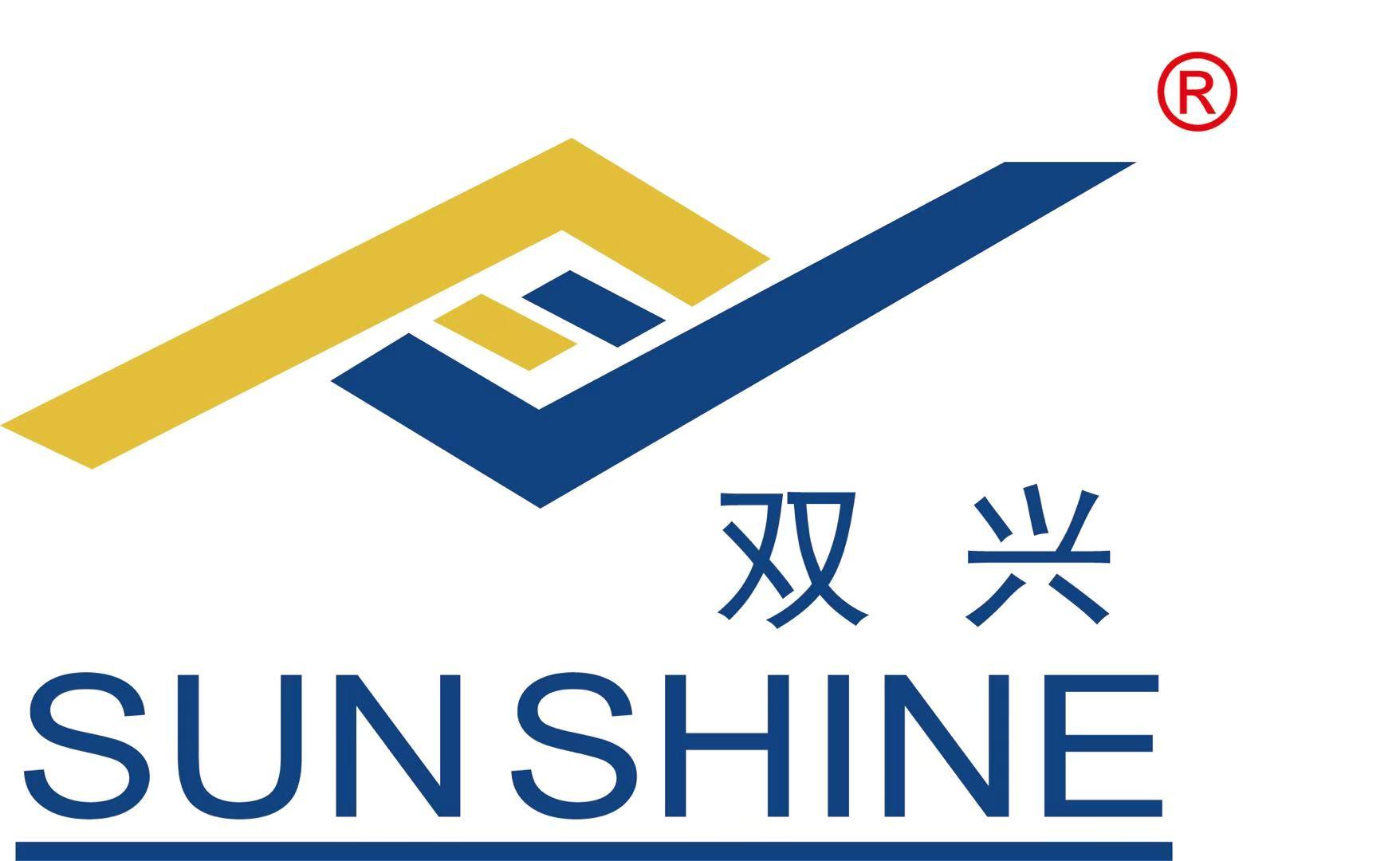 湖南雙興鋼纖維有限責任公司