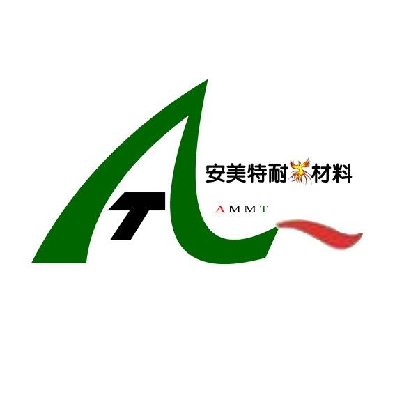 濟南安美特新材料科技有限公司
