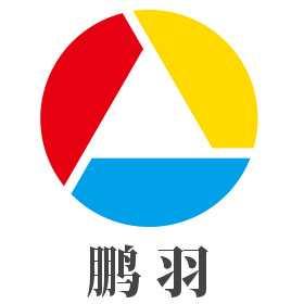 河南鹏羽化工有限公司