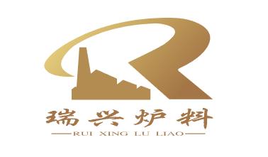唐山市豐南區瑞興爐料有限公司