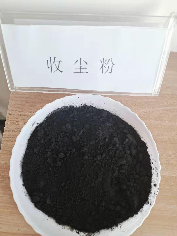 沥青收尘粉