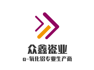 濟源市眾鑫瓷業有限公司
