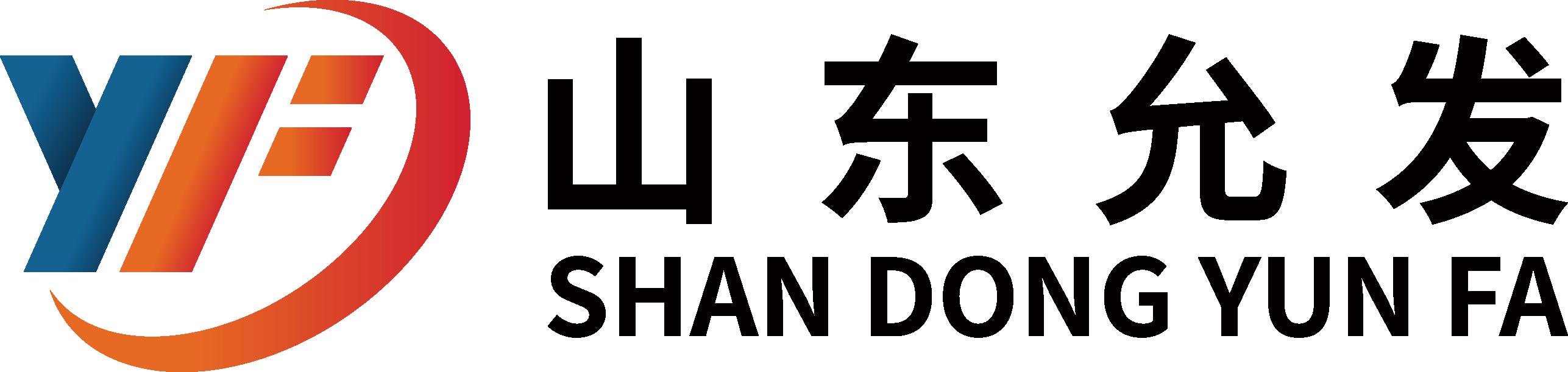 上海鑫紫金屬材料有限公司(山東允發鋁基新材料有限公司)