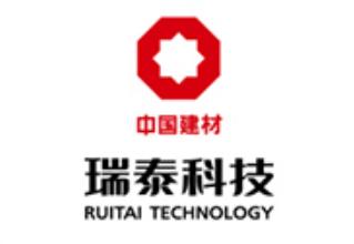 湖南湘鋼瑞泰科技有限公司